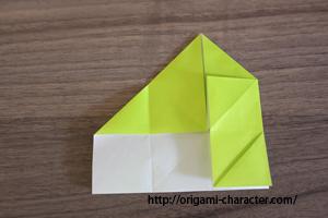 1キモリ1折り方9-3