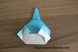 1ミズゴロウ1折り方27-3