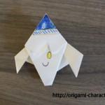 折り紙【ポケモン】ヒトモシの折り方