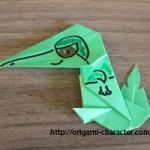 折り紙【ポケモン】ツタージャの折り方