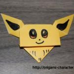 折り紙【ポケモン】イーブイの折り方