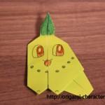 折り紙【ポケモン】チコリータの折り方